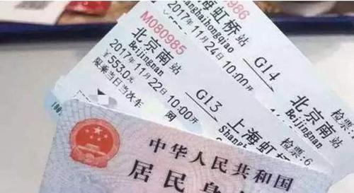 """抢火车票靠""""加速包""""?不但不保证能买到票 还有隐蔽收费!"""