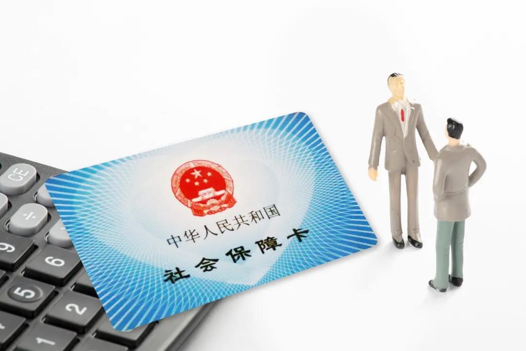 社保卡不升级就要被注销?关于这张卡,这些谣言都别信!