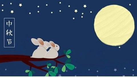 中秋谣言小意思 代表月亮消灭你!