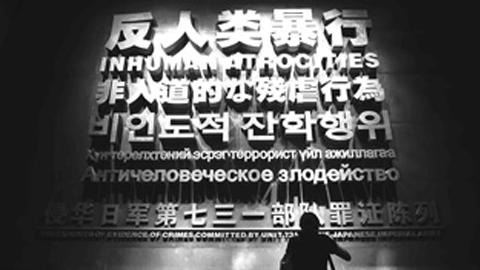 网络舆论不能百无禁忌 历史真相不容篡改